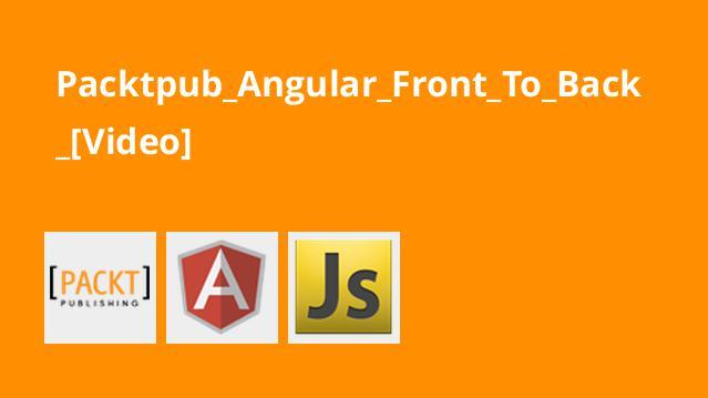 آموزش Angular 5 برای ایجاد اپلیکیشن باFirebase
